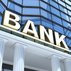 Банки Раевского