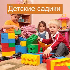 Детские сады Раевского