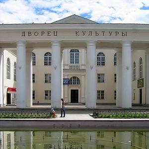 Дворцы и дома культуры Раевского
