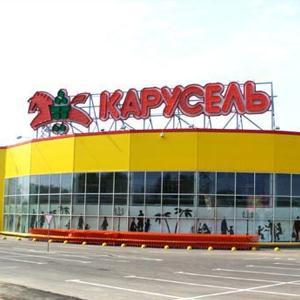 Гипермаркеты Раевского