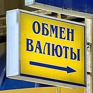 Обмен валют Раевского