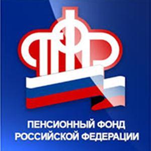Пенсионные фонды Раевского