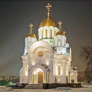 Религиозные учреждения Раевского