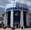 Автовокзалы в Раевском