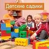 Детские сады в Раевском