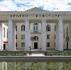 Дворцы и дома культуры в Раевском