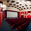 Кинотеатры в Раевском