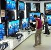 Магазины электроники в Раевском