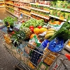Магазины продуктов в Раевском