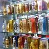 Парфюмерные магазины в Раевском