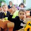 Школы в Раевском