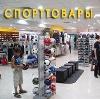 Спортивные магазины в Раевском