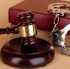 Суды в Раевском