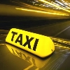 Такси в Раевском