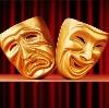 Театры в Раевском