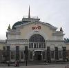 Железнодорожные вокзалы в Раевском