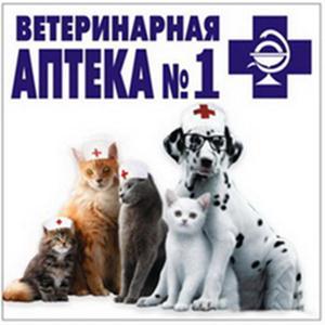 Ветеринарные аптеки Раевского
